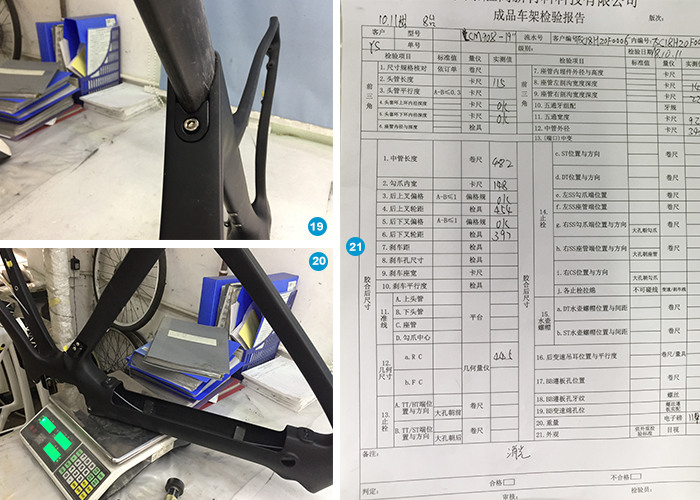 carbon bicycle frame inspection report