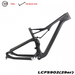 full suspension trial mountain bike frame
