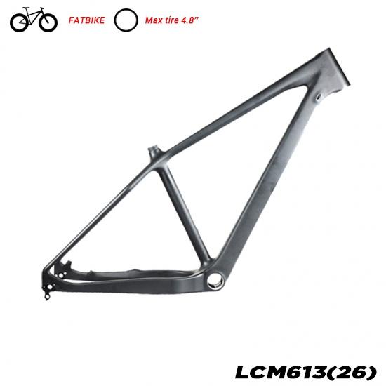 China Carbon Mountain Bike Frame,29er Full Suspension MTB Frame