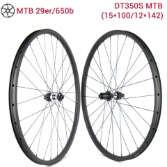 mtb carbon wheels DT350S