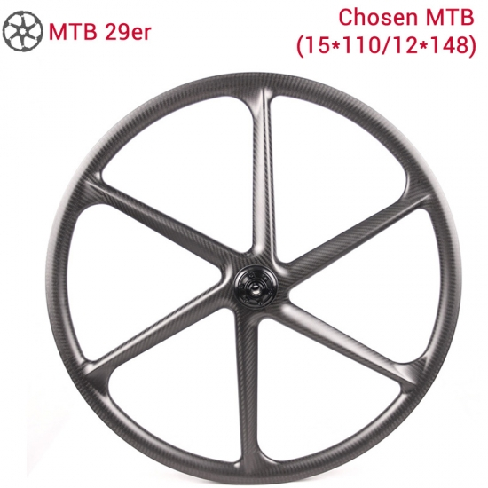 6 spoke carbon wheel