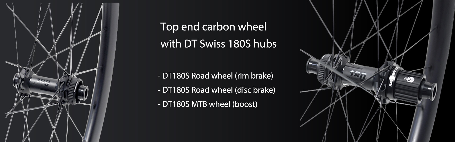 DT 180S high end carbon road wheelset