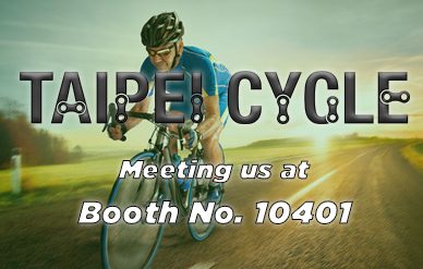 2018 Taipei International cycle show