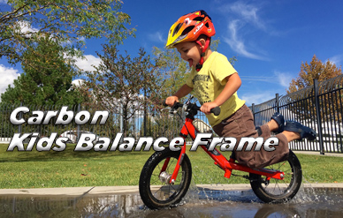 New full carbon kids' balance bike frameset